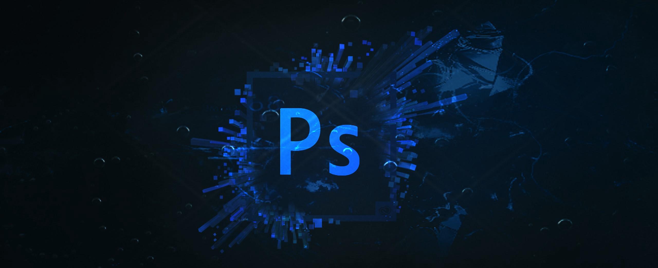 Ultimate Photoshop Training